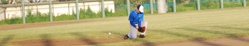 国分寺市の草野球チーム、マドワーズ